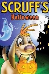 Скруффи и Хэллоуин