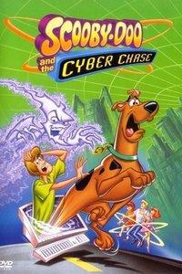 Скуби-Ду и кибер погоня