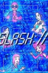 Слэш / Slash