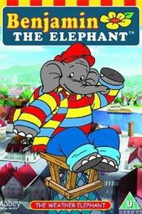 Слон по имени Бенджамин