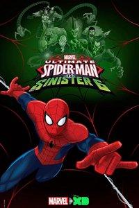 Совершенный Человек-паук 4 сезон