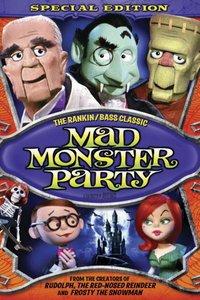 Сумасшедшая вечеринка чудовищ