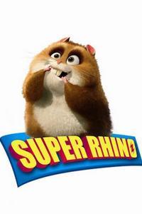 Супер Рино