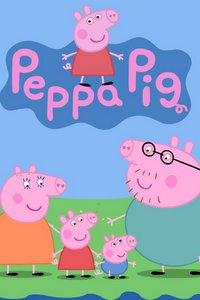 Свинка Пеппа 5 сезон
