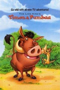 Тимон и Пумба 8 сезон