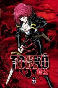 Токко: Пробуждение Дьявола / Tokko: Devil's Awaken
