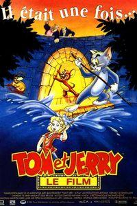 Том и Джерри: Фильм / Мотор