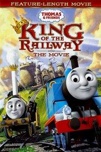 Томас и друзья: Король железной дороги