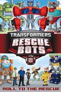 Трансформеры: Боты-спасатели 2 сезон