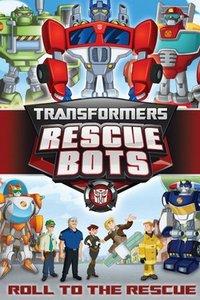 Трансформеры: Боты-спасатели 1,2 сезон