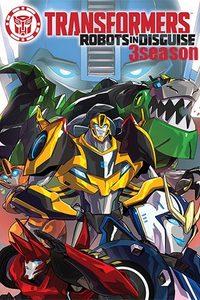 Трансформеры: Роботы под прикрытием / В маскировке 3 сезон