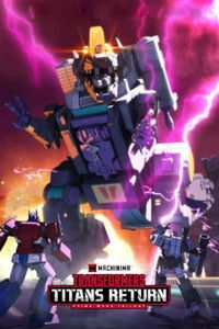 Трансформеры: Возвращение титанов