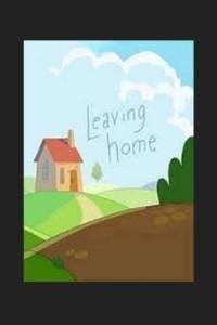 Уйти из дома