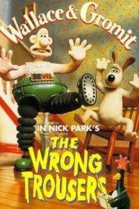 Уоллес и Громит 2: Неправильные штаны