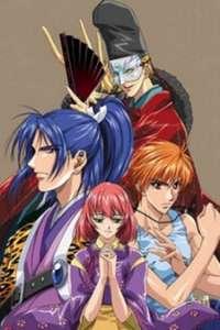 В далекие времена OVA-1