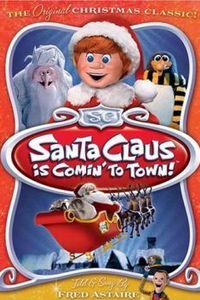 В город приехал Санта-Клаус