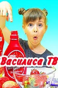 Василиса ТВ