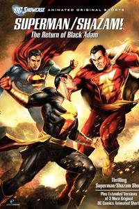 Витрина DC: Супермен/Шазам!