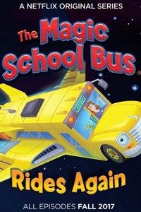 Волшебный школьный автобус снова возвращается