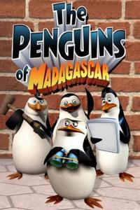 Пингвины из Мадагаскара: Возвращение возмездия доктора Блоухола