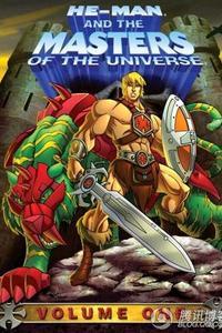 Хи-Мэн и Повелители вселенной
