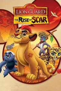 Хранитель лев: Возвращение Шрама