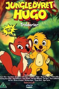 Хьюго из джунглей / Джек из амазонки
