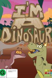 Я – динозавр