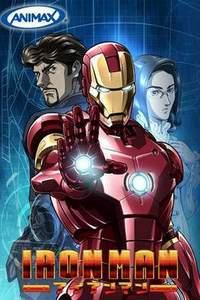 Железный человек (2010)