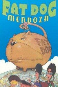 Жирный пес Мендоза