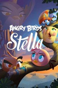 Злые птицы: Стелла