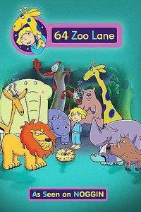 Зоологический переулок 64