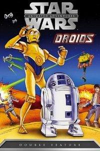 Звездные войны: Дроиды