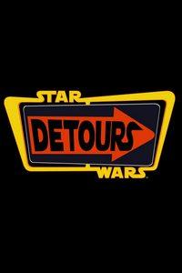 Звездные войны: Окольным путем