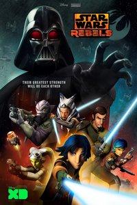 Звездные Войны: Повстанцы 2 сезон