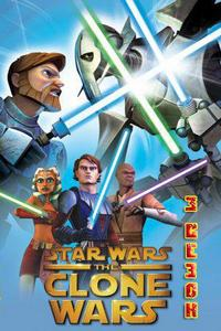 Звездные войны: Войны клонов 3 сезон
