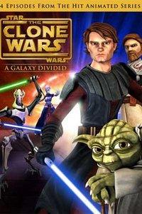 Звездные войны: Войны клонов 4 сезон